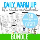 Life Skills Daily Warm Up Worksheets BUNDLE