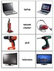 Special Education: Electrical Items at Home