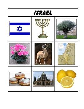 Special Education: Israel Bingo