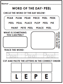 Life Skills Reading and Writing: Cooking Vocabulary Warm Up. Print and Go!