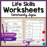Community Signs Life Skills Worksheets - Special Education and Autism Resource