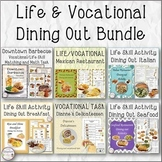 Life & Vocational Real Image Dining Out Set