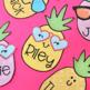 Life is Sweet in First Grade Bulletin Board