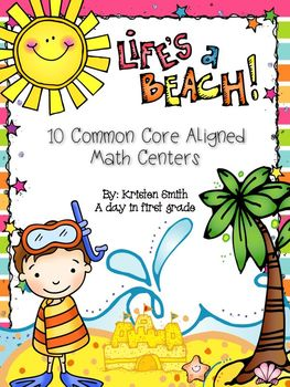 Life's a Beach- 10 common core aligned beach themed math centers