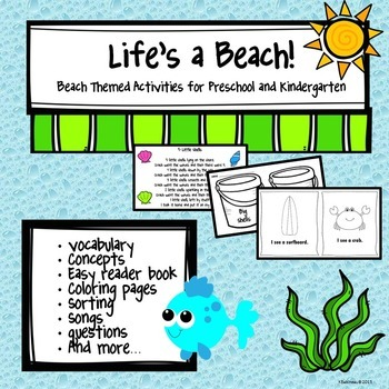Beach Themed Activities for Preschool and Kindergarten by Kathy Babineau