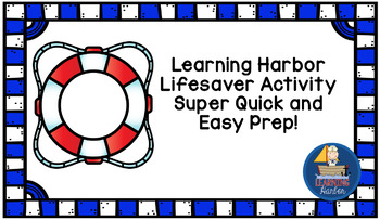 Lifesaver Activity - Quick and Easy Prep CVC Short O Words and Pictures Match Up