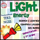Light Energy: Complete Lesson Set Bundle Kindergarten & 1st (TEKS & NGSS)