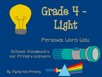 Light - Personal Word Wall