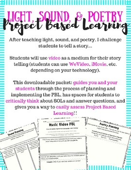 Light, Sound, & Poetry Project Based Learning Packet