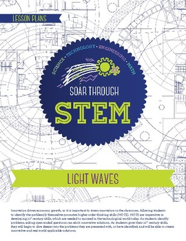 Light Waves - STEM Lesson Plan