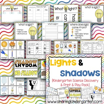light and shadow science discovery unit by sharing kindergarten tpt. Black Bedroom Furniture Sets. Home Design Ideas