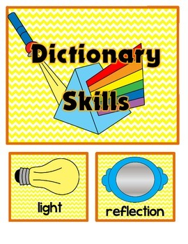 Light and Sound Literacy Centers