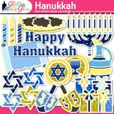 Hanukkah Clip Art {Includes Dreidel, Menorah, Star of David, for Jewish Holiday}