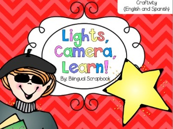 Lights, Camera, Learn! {FREE Hollywood Craftivity in Engli