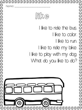 Like Sight Word Worksheets Intervention