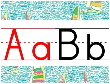 Lilly Inspired Primary Alphabet Strip in You Gotta Regatta