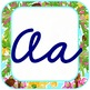 Lilly Pineapple ABC Print and Cursive