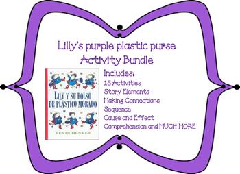 Lilly purple plastic purse