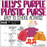 Lilly's  Purple Plastic Purse | Distance Learning