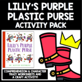 Lilly's Purple Plastic Purse Activities