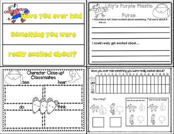 Lilly's Purple Plastic Purse (Story Companion)
