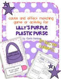 Lilly's Purple Plastic Purse Cause and Effect Activity