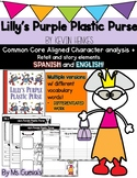 Lilly's Purple Plastic Purse Character Analysis Common Core aligned Bilingual