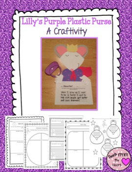 Lilly's Purple Plastic Purse Craftivity (Kevin Henkes)