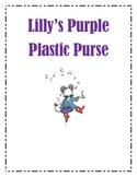 Lilly's Purple Plastic Purse Unit