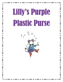 Lilly's Purple Plastic Purse Unit