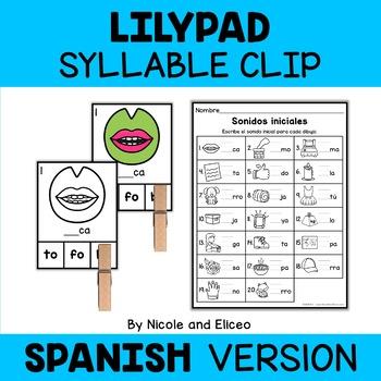 Spanish Frog Literacy Center 1