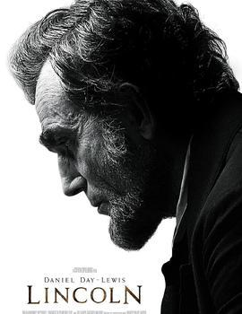 Lincoln Movie Character Chart to help students understand Lincoln