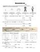 Linear Measurement Grade 3-5 Metric Worksheets