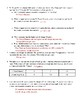 Linear Relationships Word Problems
