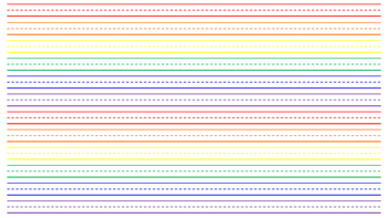 Lined Paper- Horizontal!