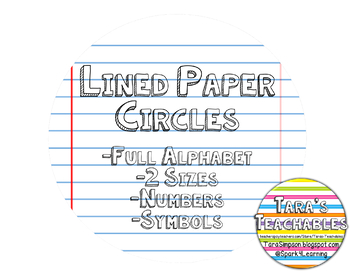 Lined Paper Circles