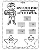 Lines and Spaces Music Worksheets - No Prep!