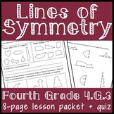Lines of Symmetry, 4th Grade Geometry 8-Page Practice Packet & Quiz, 4.G.A.3