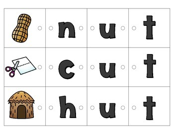 Link-a-Word Cards: CVC Short U Set
