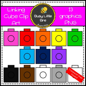 Linking Cube Clipart