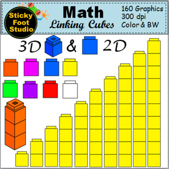 Linking Cubes for Math Clip Art - 2D and 3D (160 Graphics)