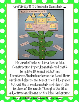 Linking Literature: Jack and the Beanstalk
