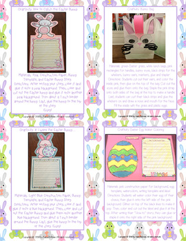 Linking Literature: The Easter Egg