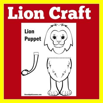 Lion Craft   Lion Activity   Lion Craftivity