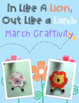 Lion & Lamb March Craftivity