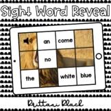 Lion Sight Word Reveal Set 4   Kindergarten Boom Cards