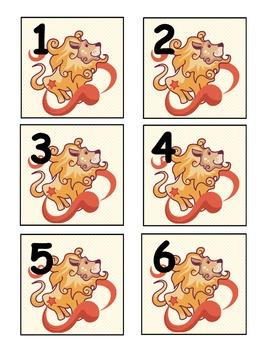 Lion Theme Calendar Set