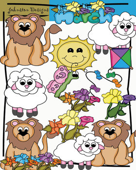 Lion And Lamb Clipart By Johnston Digital Designs Tpt