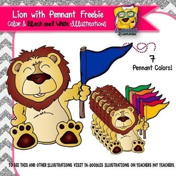 Lion with Pennant Freebie clipart