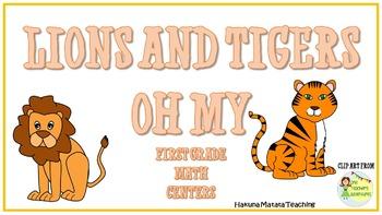 Lions and Tigers Math Center Bundle